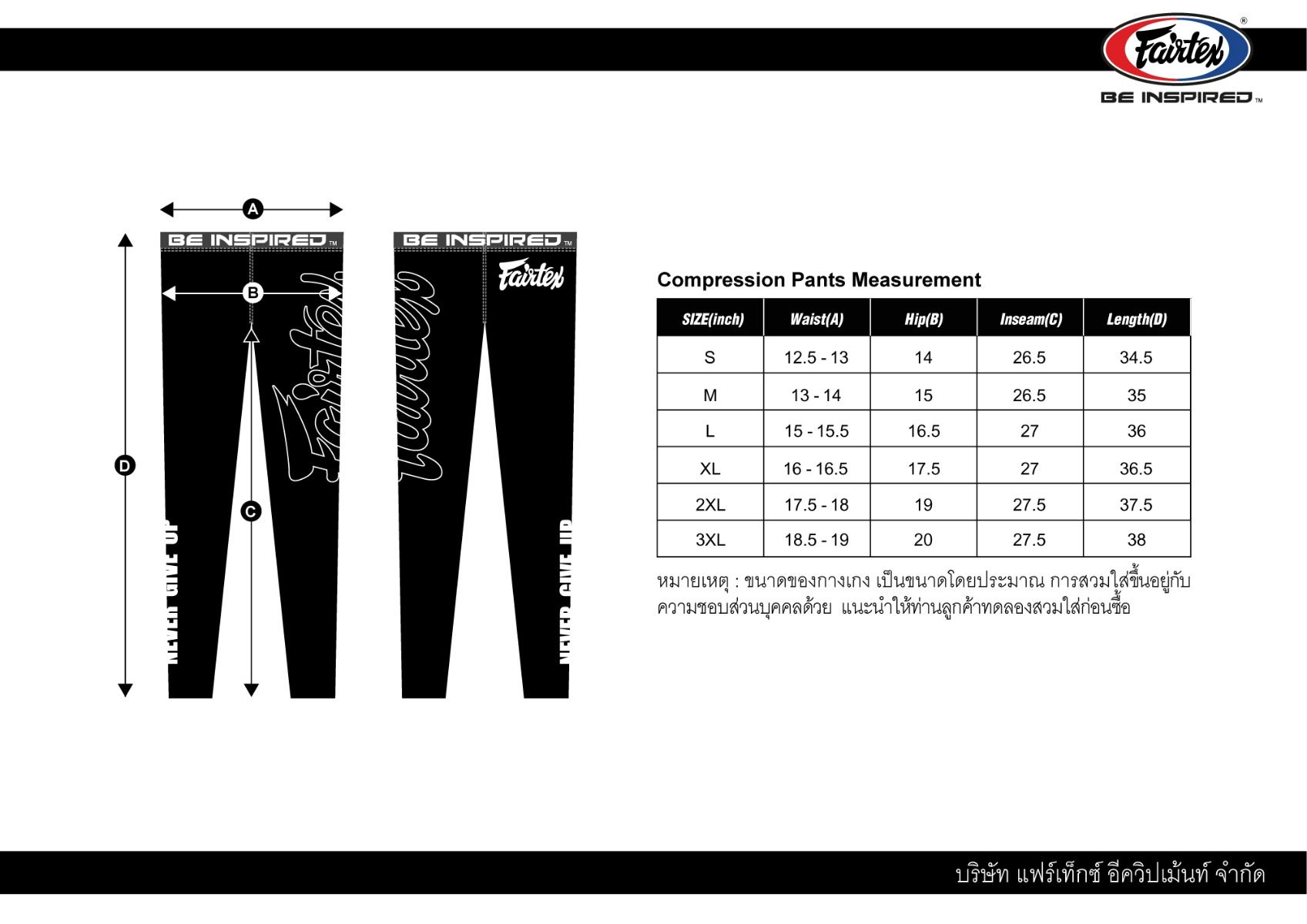 New Fairtex Compression Pants Designed for exercise /& Martial Arts Training CP1