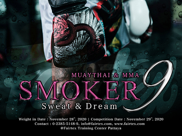 FAIRTEX SMOKER 9